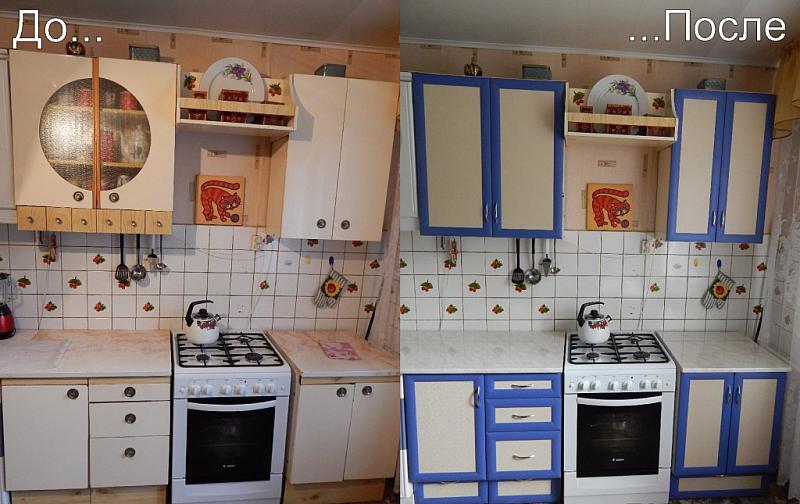 Реставрация кухонного гарнитура своими руками фото до и