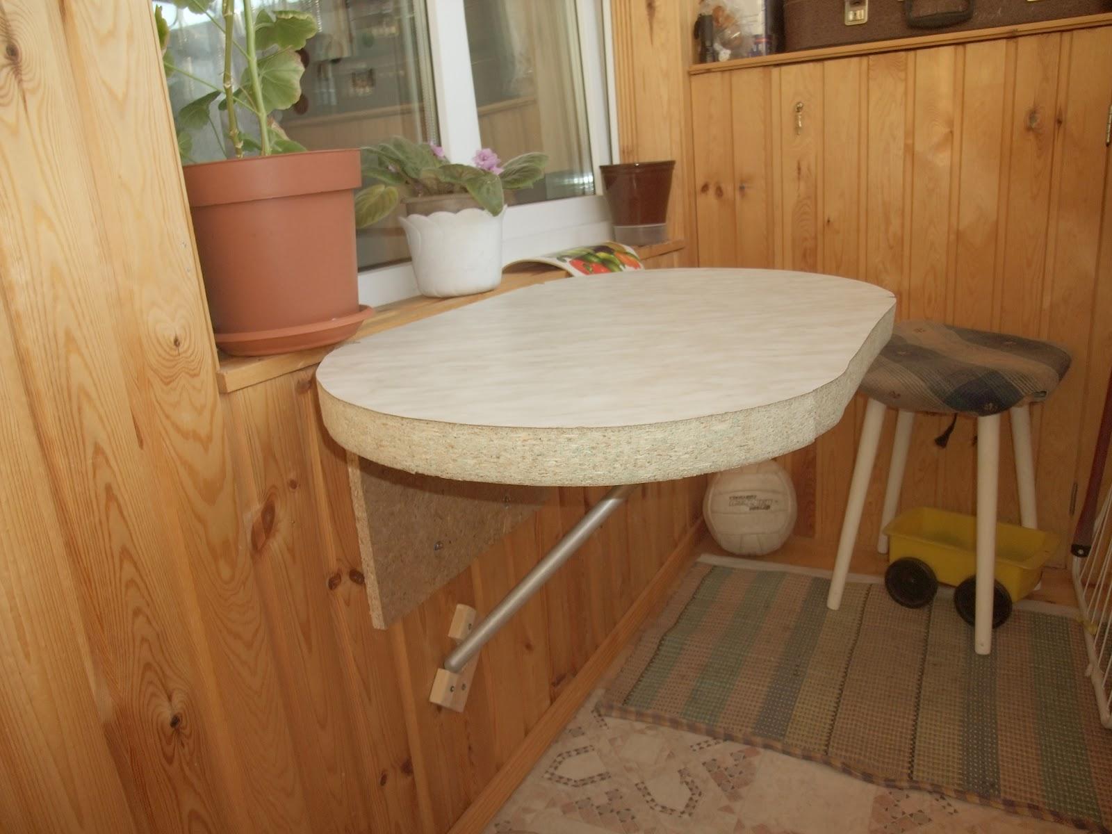 Как сделать откидной столик для балкона своими руками.