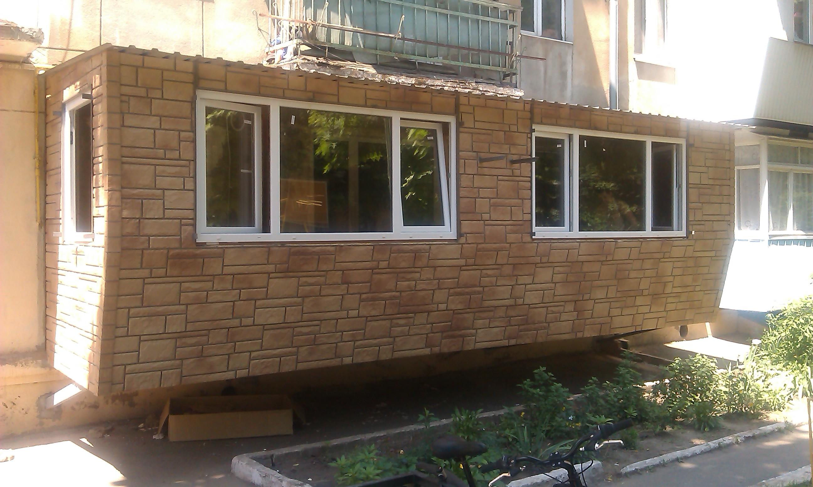 что является расширением балкона