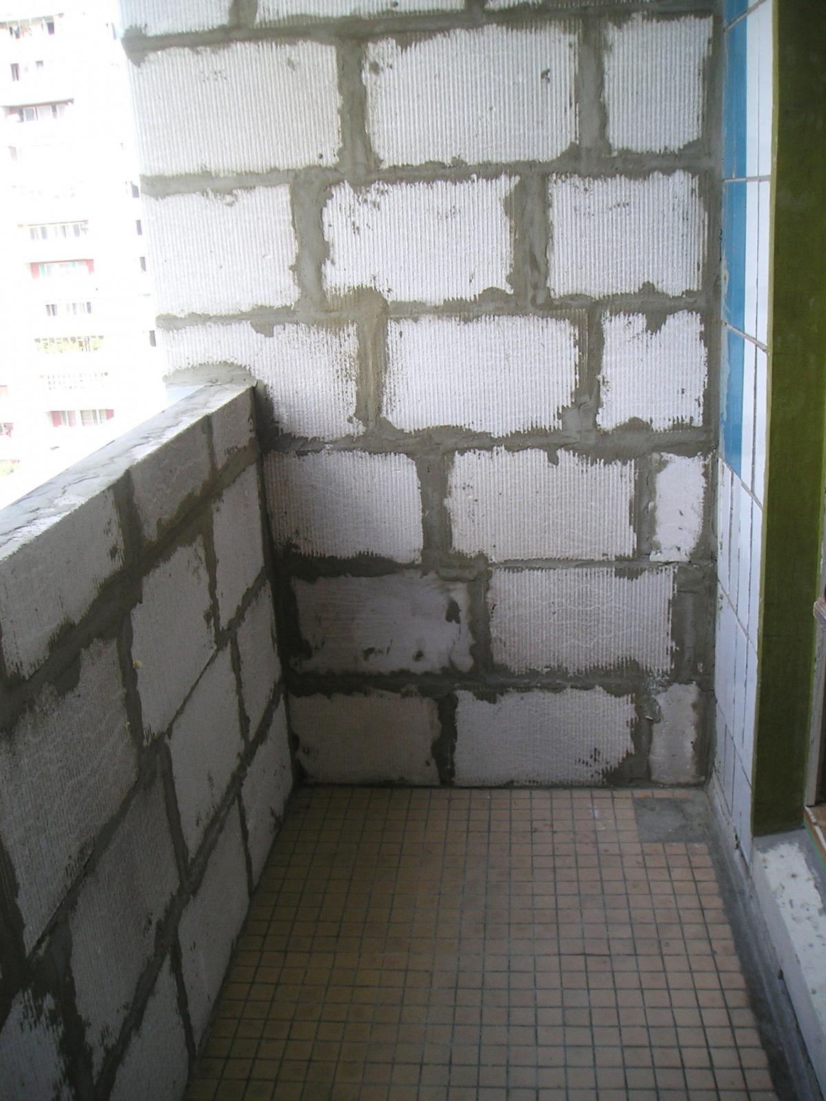 Остекление, утепление и отделка балконов и лоджий в зеленогр.