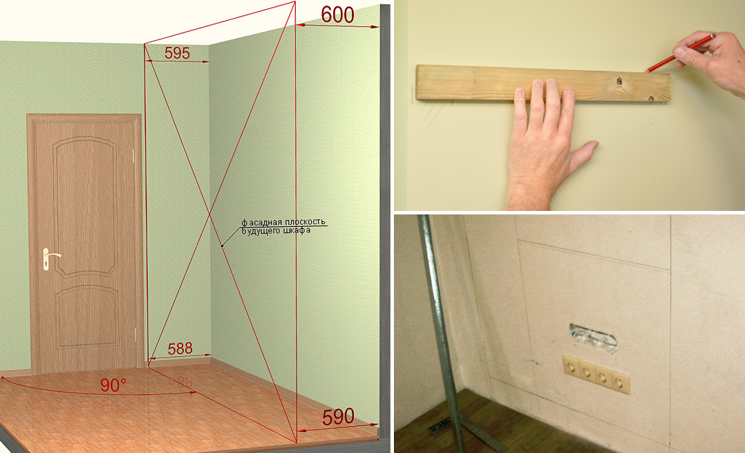 Как сделать встроенную мебель своими руками 53