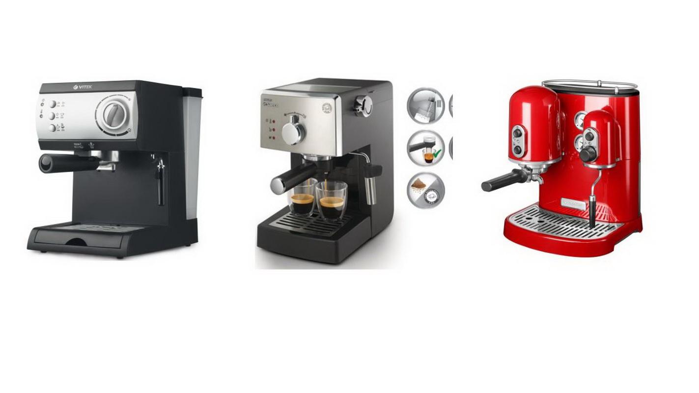 Виды кофемашин: режимы, отличительные черты