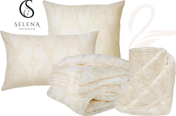 9e9df16df455 Особенно хочется отметить серию подушек и одеял «Selena Daydream». Это  гарантированное качество продукта из искусственного лебяжьего пуха.