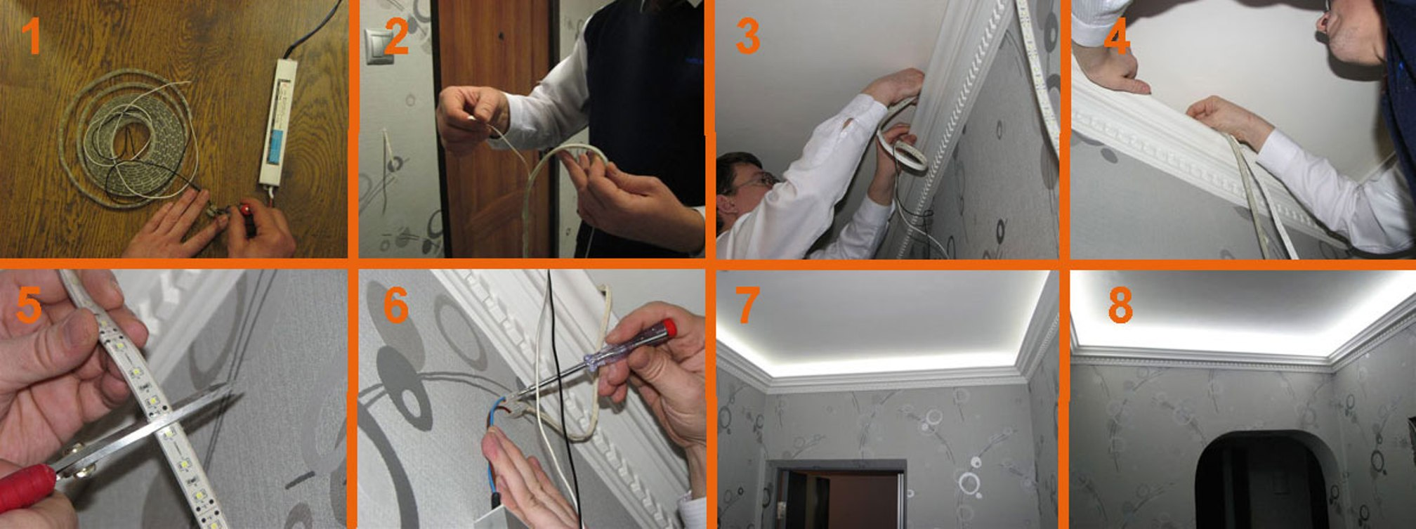 Как правильно сделать подсветку потолка