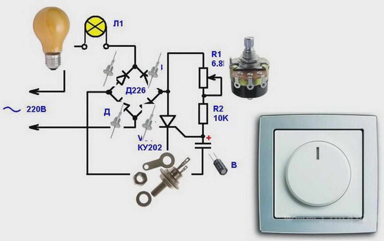 Схема диммера для светодиодных ламп фото 177