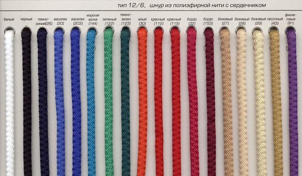 Шнур полиэфирный 5 мм для вязания 289