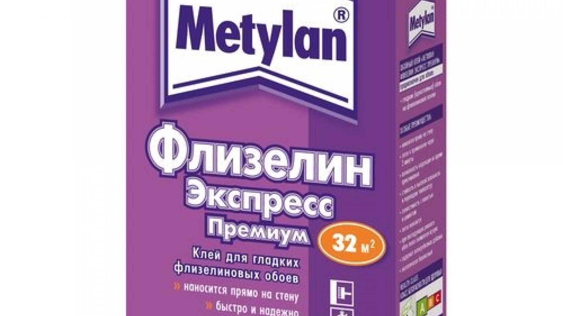 Клей метилан для обоев на флизелиновой основе