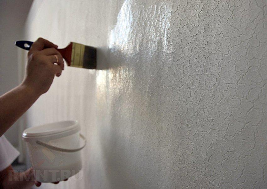 Правила грунтовки стен под обои жидкая керамическая теплоизоляция re therm