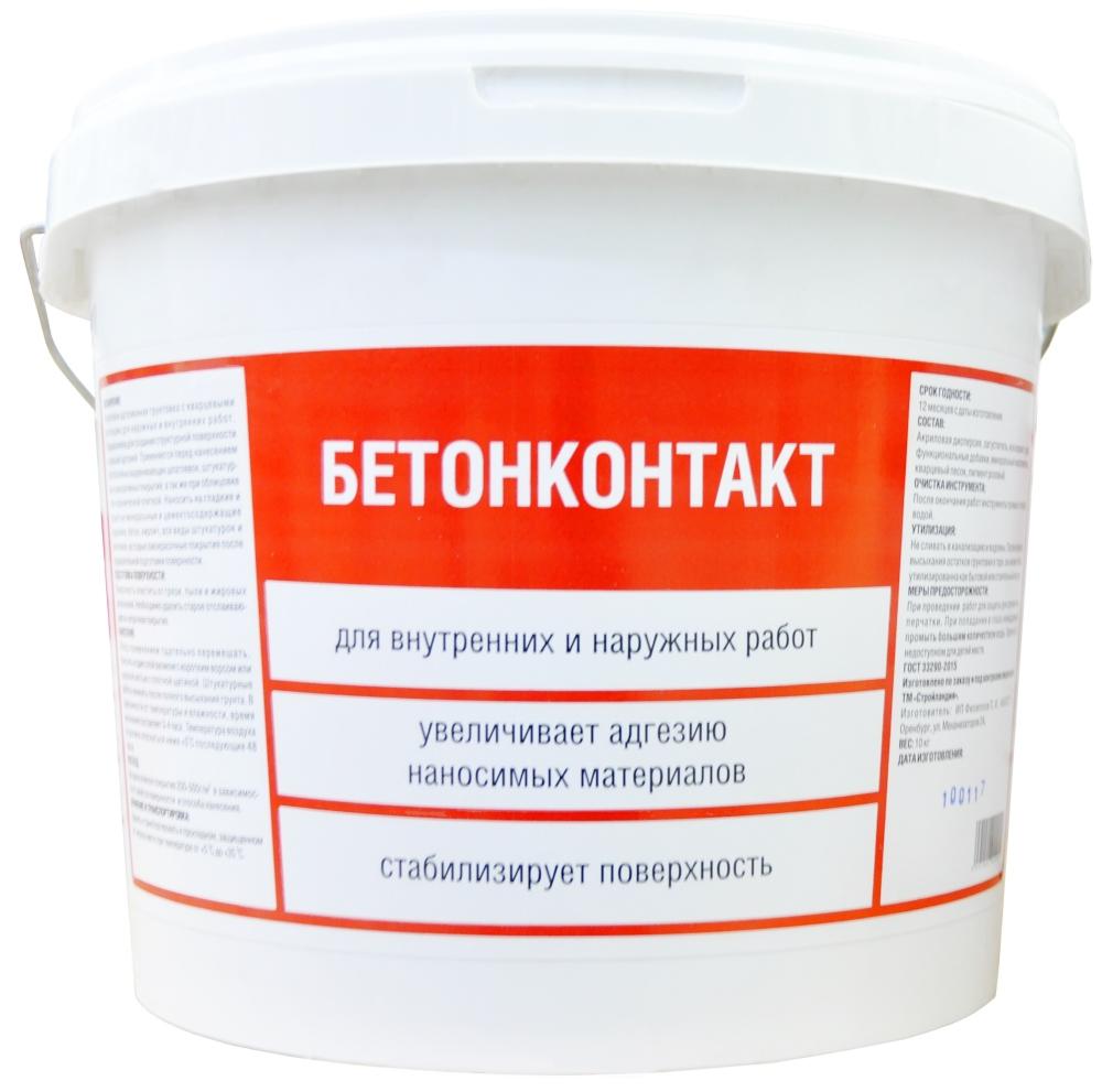 Бетоноконтакт применение на лакокрасочном покрытии мастика стороительная уретановая 2-х компанентная характеристика
