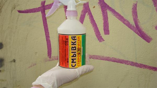 Время размягчения краски составляет примерно минут.