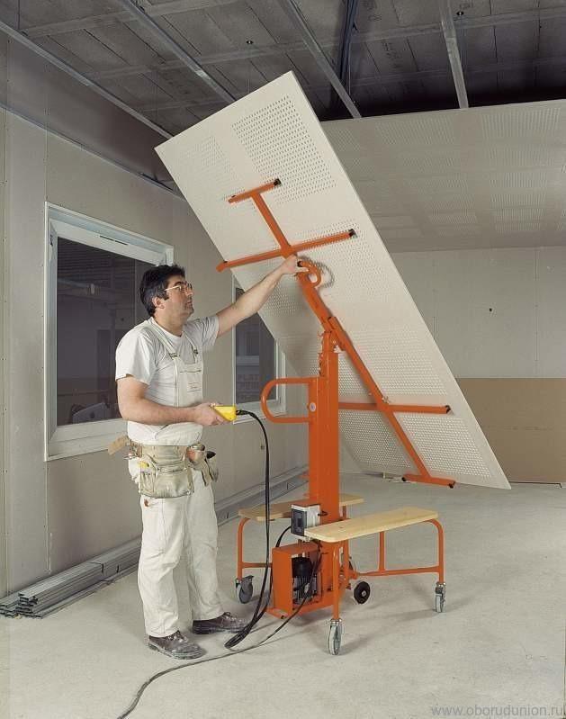 Подъемник для гипсокартона заводской и сделанный своими руками чертежи