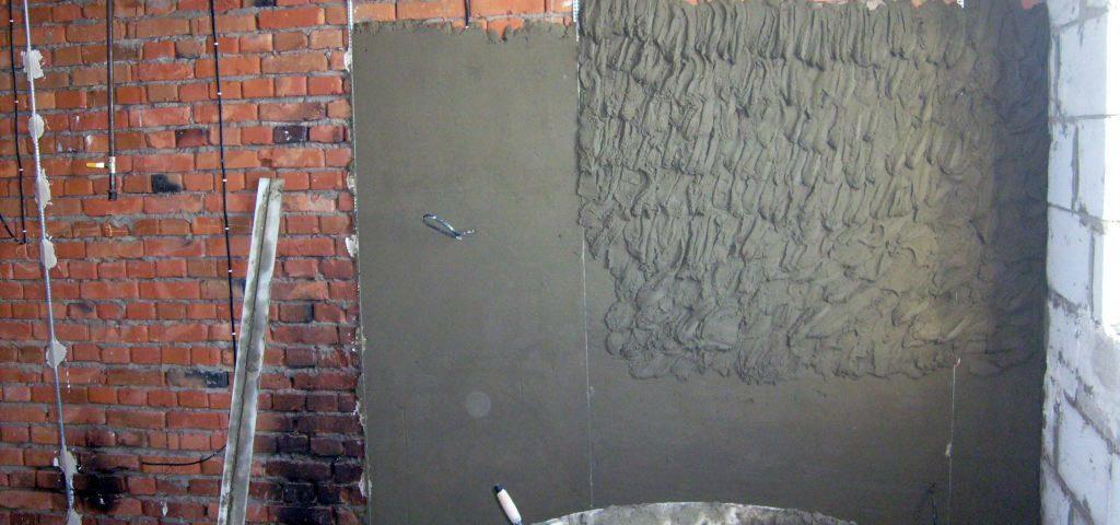 Из чего состоит цементный штукатурный раствор купим бетон в подольске