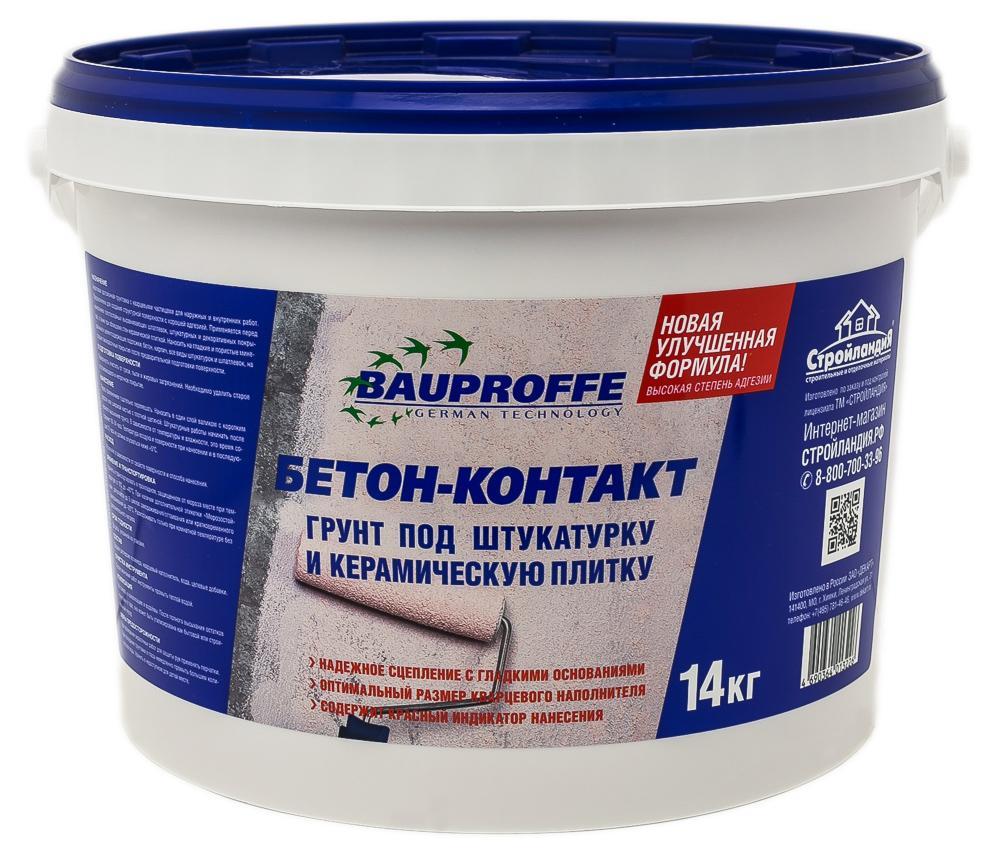 Адгезивные грунтовки бетоноконтакт состав мастика мк-45 гост 6997-77