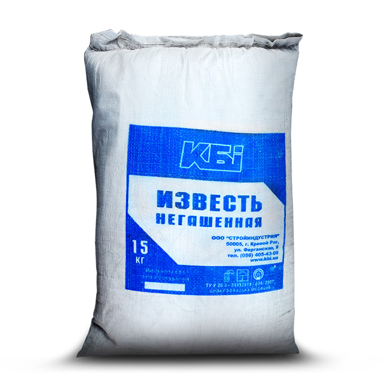 white cement Hydraulic cement is a powdered mineral mixture that hardens when combined with water in 1824, joseph aspdin invented portland cement, which is a main ingredient in concrete.