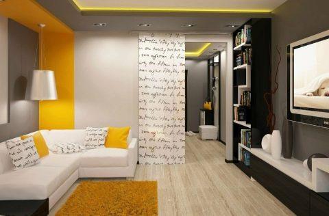 Картинки по запросу Восемь практичных советов по выбору мебели в маленькую гостиную